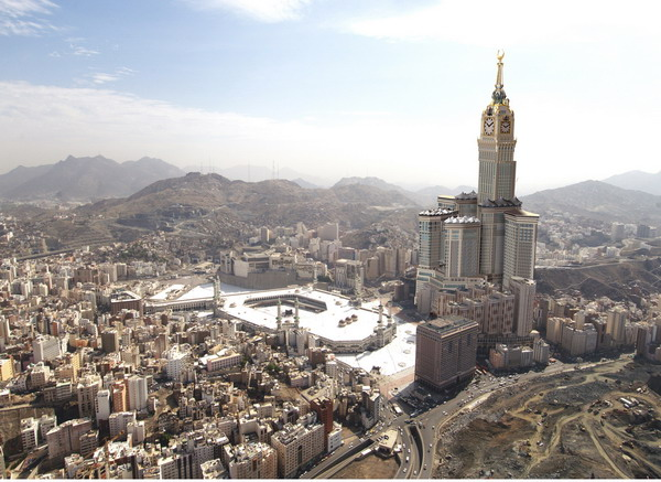 Mecca Royal Clock Hotel Tower